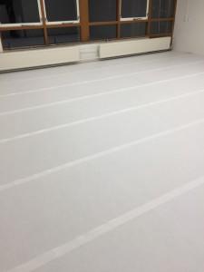 Easy Floorcover